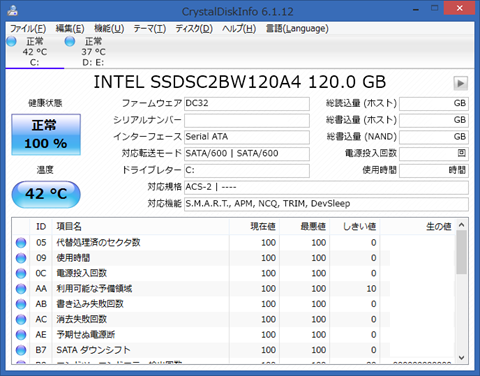 mSATA-SSD-25inch-SSD-Test-End