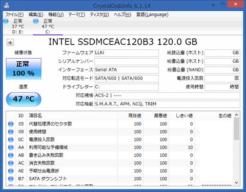 mSATA-SSD-CB-4010M-47C