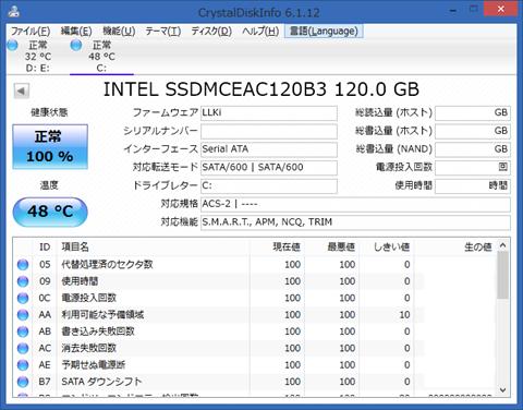 mSATA-SSD-ExtFan-48C