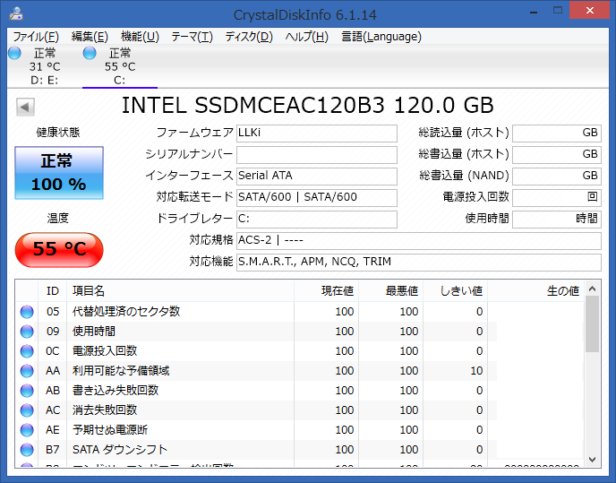mSATA-SSD-Final-Setting-55C.png