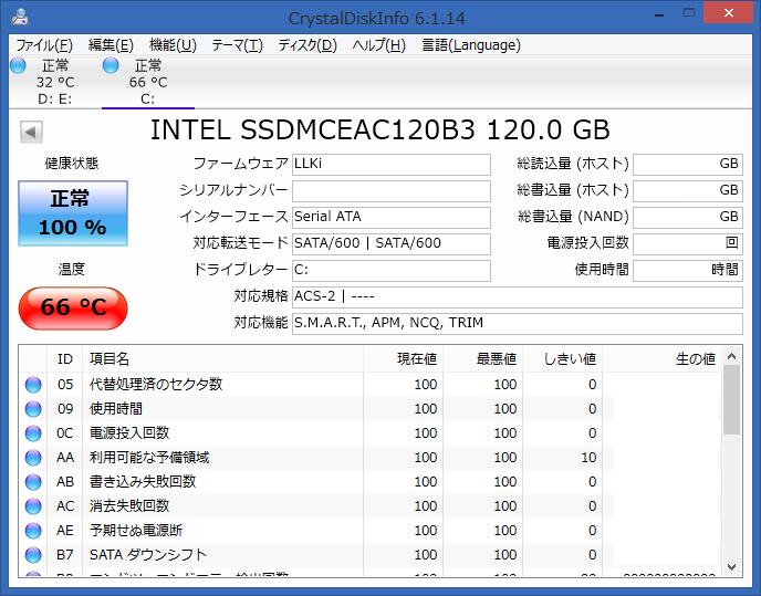 mSATA-SSD-Hybrid-66C.png