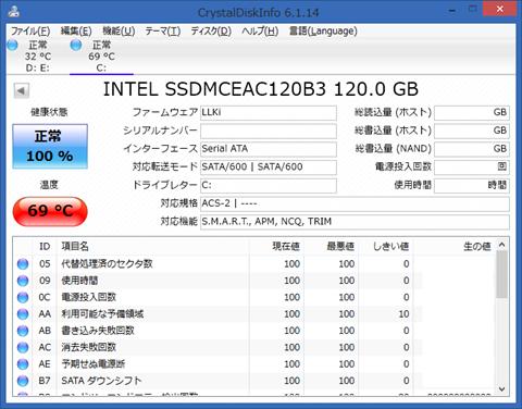 mSATA-SSD-No-HeatSink-69C