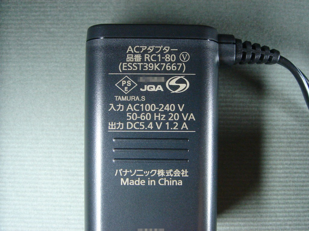 ES-CLV9A-08.jpg