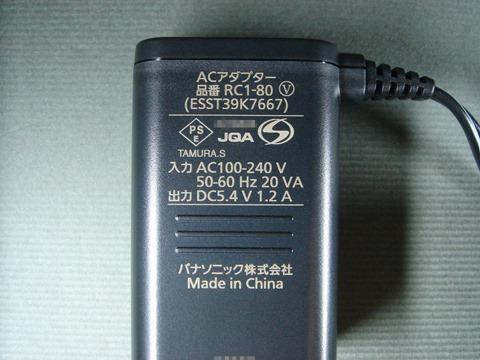 ES-CLV9A-08