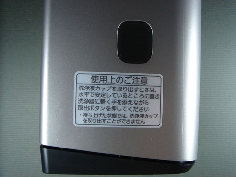 ES-CLV9A-Cleaner-03