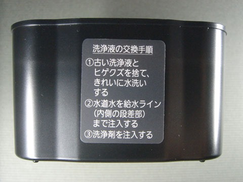 ES-CLV9A-Cleaner-10.jpg