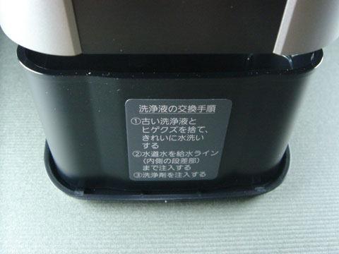 ES-CLV9A-Cleaner-11.jpg