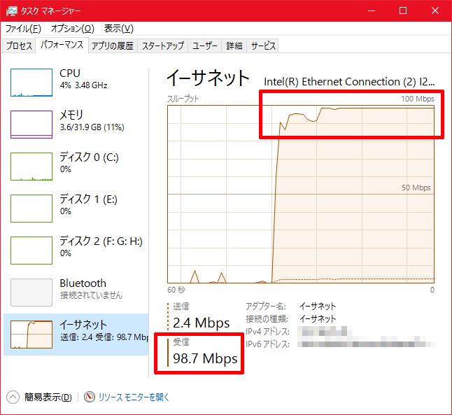 LAN-HUB-Link-Speed-01.png