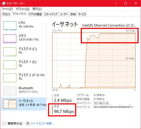 LAN-HUB-Link-Speed-01_thumb.png