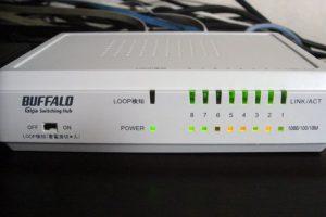 LAN-HUB-Link-Speed-03.jpg