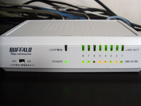 LAN-HUB-Link-Speed-03