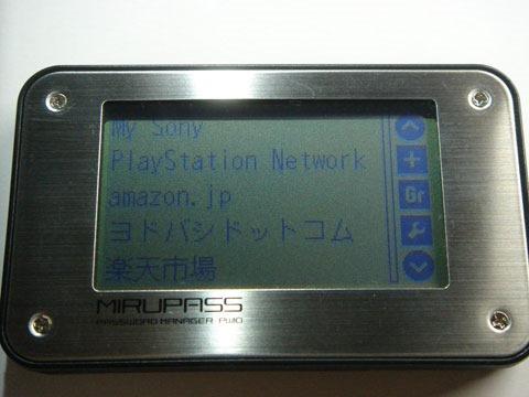 MIRUPASS-PW10-02