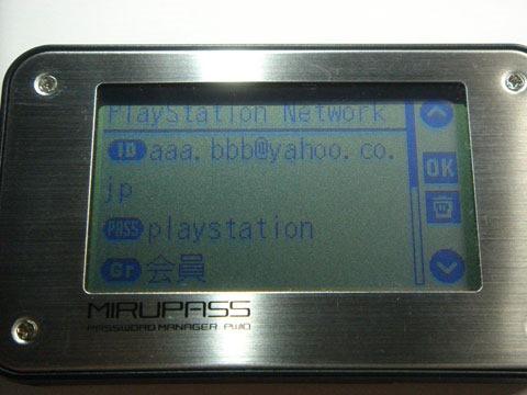MIRUPASS-PW10-03