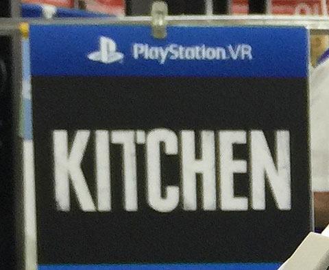 PlayStation-VR-demo-01