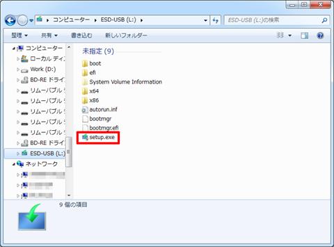 Windows10-Upgrade-by-media-01