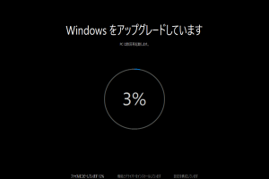 Windows10-Upgrade-by-media-12.png