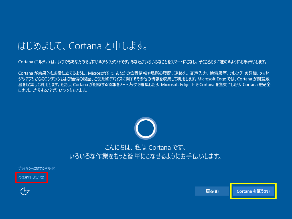Windows10-Upgrade-by-media-16.png