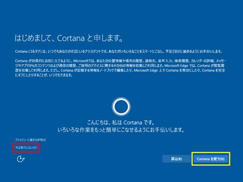 Windows10-Upgrade-by-media-16