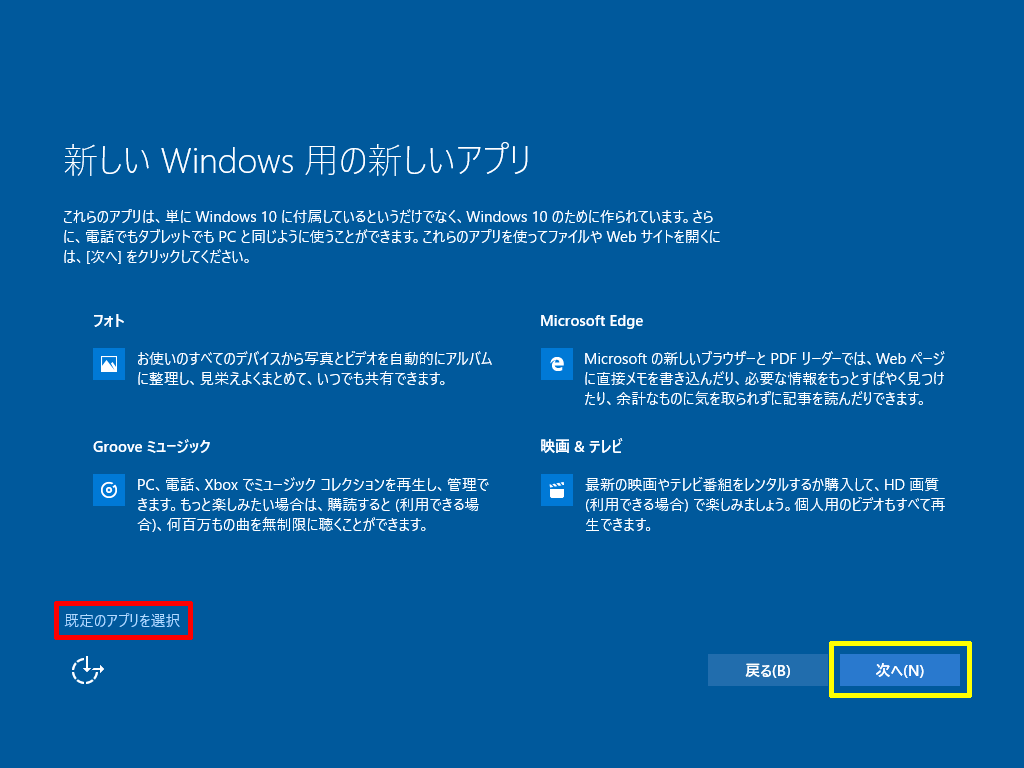 Windows10-Upgrade-by-media-17.png