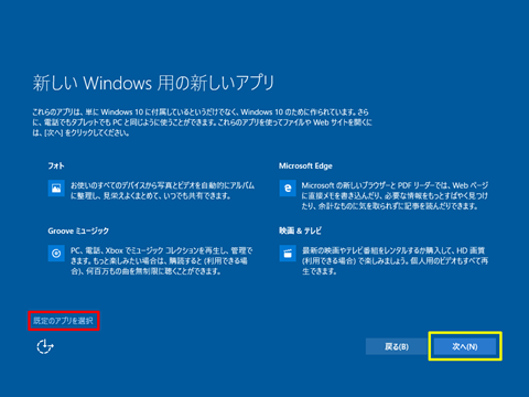 Windows10-Upgrade-by-media-17