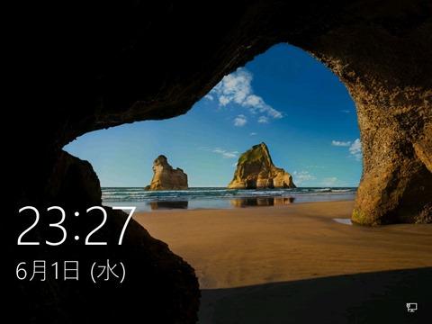 Windows10-Upgrade-by-media-18