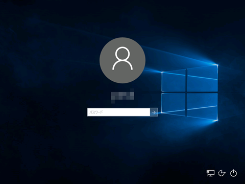 Windows10-Upgrade-by-media-19