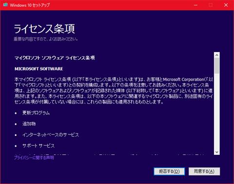 Windows10-Upgrade-by-media-21
