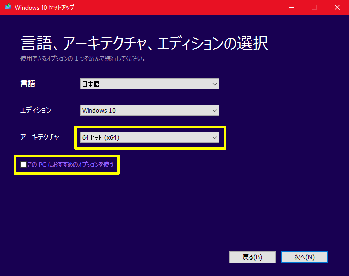 Windows10-Upgrade-by-media-24.png