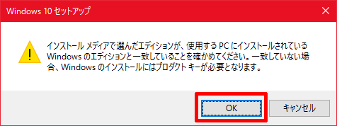 Windows10-Upgrade-by-media-26.png