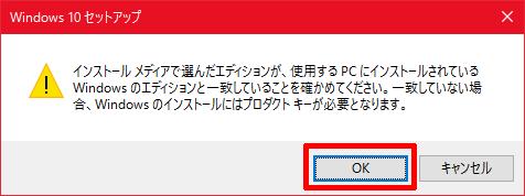 Windows10-Upgrade-by-media-26