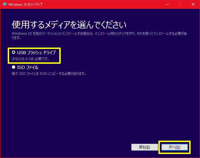 Windows10-Upgrade-by-media-27.png