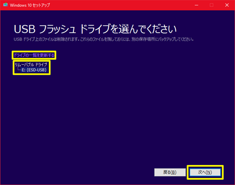 Windows10-Upgrade-by-media-28_thumb.png