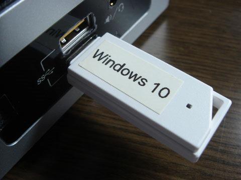 Windows10-Upgrade-by-media
