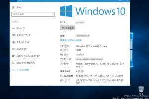 Windows10-build14371-01.png