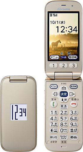 rakuraku-phone-f01g