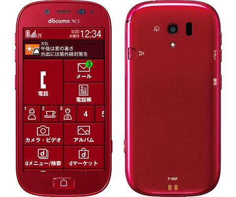 rakuraku-smart-phone-f06f