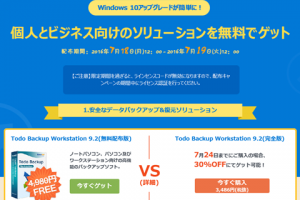 EaseUS-Todo-Backup-Campaign-2016-Jul-01.png