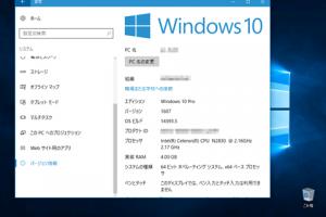 Windows10-build14393-5-01_thumb.png