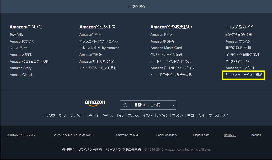 Amazon-1-Click-03.png