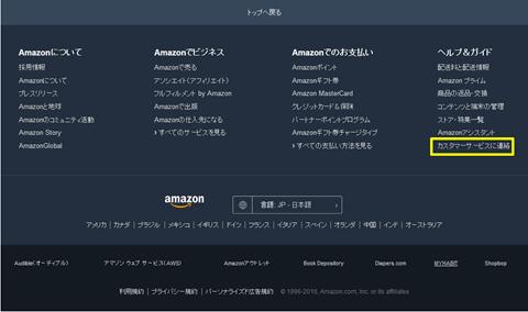 Amazon-1-Click-03