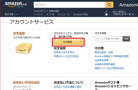 Amazon-1-Click-04