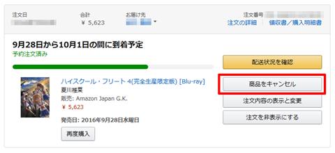Amazon-1-Click-05