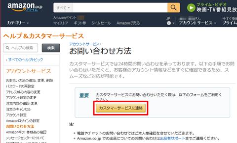Amazon-1-Click-06