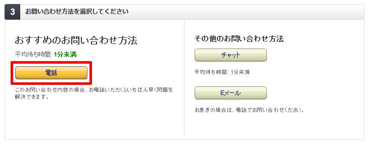 Amazon-1-Click-09.png