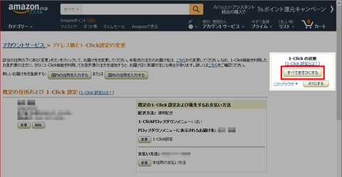 Amazon-1-Click-13