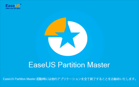 EaseUS-Partition-Master-11-5-67