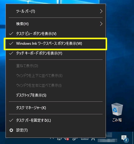 Windows-Ink-01