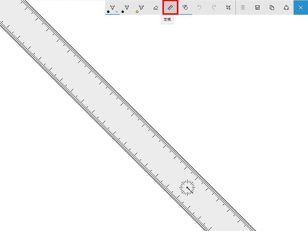 windows 10 バージョン1607で実装されたwindows inkの定規をマウスで使う
