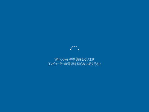 Windows10-update-to-v1607-109