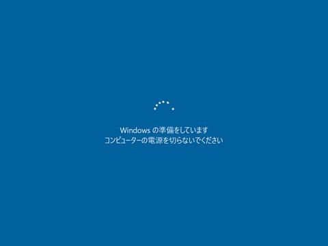 Windows10-update-to-v1607-109